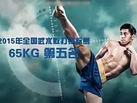 中国第一个登上Glory擂台的男人 中国战警孟庆浩剑指首胜