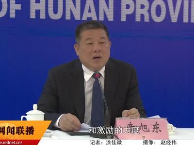 湖南完善省级科研项目资金管理  科研单位自主权将扩大