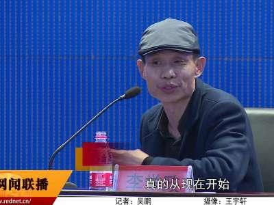 2017湖南网络原创视听节目主创人员培训班在长沙开班