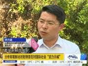 朝鲜周六凌晨发射一枚疑似弹道导弹失败