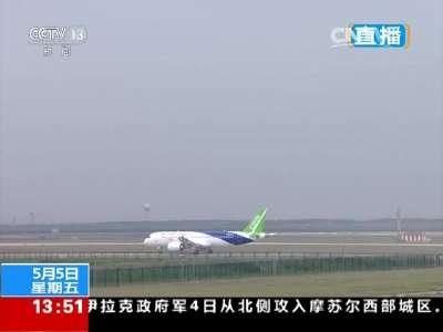 [视频]上海:C919飞机起飞 执行首飞任务