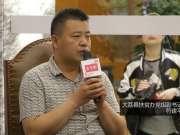 【乐游播报】陕西大荔县农特产品中国行(上海站)活动顺利举行