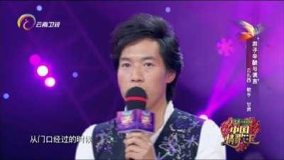 歌坛巨匠王杰