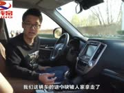长安CS95,国产精品SUV值得拥有!