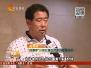 河北省农村创业创新项目创意大赛在石家庄举行