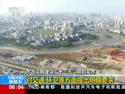 """市政设施建设""""十三五""""规划发布:对交通 环卫等方面提出明确要求"""