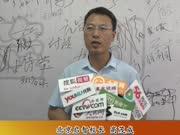 台湾宝蔓珠宝第二次走进北京启智智障培训教育中心