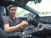 新车评网试驾保时捷第二代Panamera