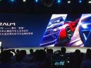 君马品牌正式发布 未来3年推8款SUV车型