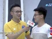 《男生女生向前冲》20170704:国外帅哥组团来闯关
