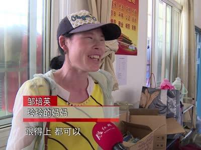 红视频探访长沙县金托小学安置点:志愿者送去衣物玩具暖人心