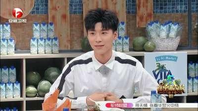 王博文冰箱大揭秘-谁是你的菜20170706
