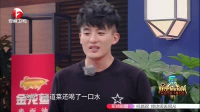终极厨艺大PK 艺品牛蛙登榜-谁是你的菜20170713