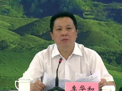 湖南(南山)六月六山歌节暨湘桂原生态风情节新闻发布会