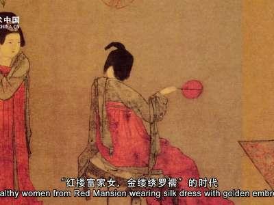 """[视频]""""何以中国""""广袖华裳"""