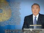俄罗斯砖家:哈萨克斯坦不存在!是某些人故意编出来的!