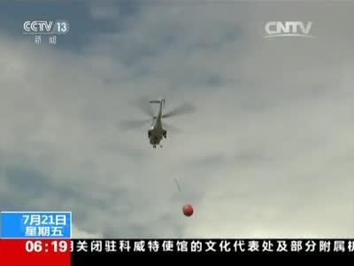 [视频]云南:新型民用高原直升机亮相中国
