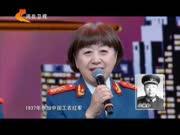 《中华好家风》20170731:铁血丹心铸军魂——纪念中国人民解放军建军90周年