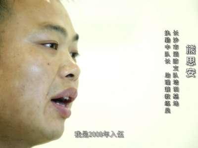 【军歌嘹亮】长沙消防熊思安:烈火雄心 生死场中向前行
