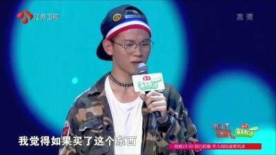 张巍牵手成功-非诚勿扰20170812