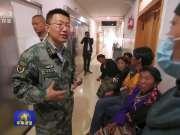 全军卫生系统将开展创建军队健康扶贫活动