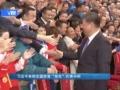 """[视频]习近平来到全国体育""""双先""""代表中间"""