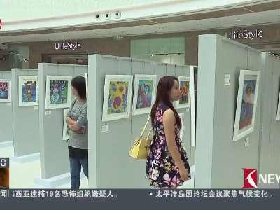 [视频]民政部开通全国慈善信息公开平台