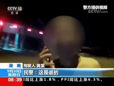 [视频]湖南:男子无证毒驾被抓获