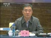 汪洋出席全国农村电商精准扶贫经验交流会并讲话