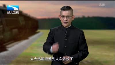 抗日名将 赵尚志(上集)
