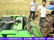 巢湖市秸秆协会组织水稻秸秆安徽金丰圆捆机打捆演示