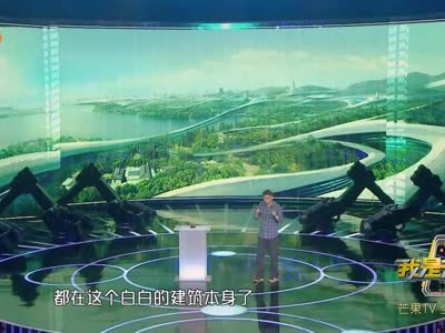 [视频]人工智能下的未来城市 双向两车道没有高楼 符合你的想象吗?