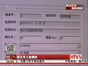 """你买的菜安全吗?杭州古荡农贸市场金长首创食品安全""""三知道"""",保卫菜篮子安全!"""