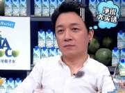 《谁是你的菜》20170921:潘粤明杨恭如厨艺大比拼