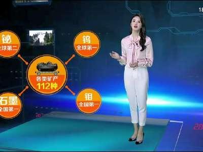 2017年09月22日湖南新闻联播