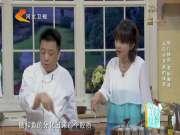 20170924《家政女皇》:软糯香脆 丝瓜老油条——两种食材 三种搭配