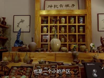 【盛开的梦想·微电影】大学毕业发扬家族手艺  小伙做茶杯年入百万