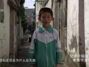《纪录片编辑室》20171010:老街守望者