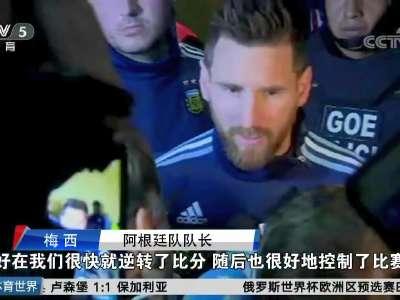 """[视频]梅西""""帽子戏法""""助阿根廷晋级世界杯"""