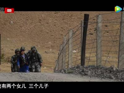 """[视频]柯尔克孜族:大写的""""中国""""刻心上"""