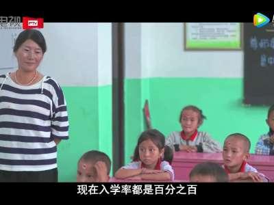 """[视频]门巴族:让朵朵""""小雪莲""""茁壮成长"""