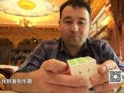 维宝在线创始人:做新疆的京东