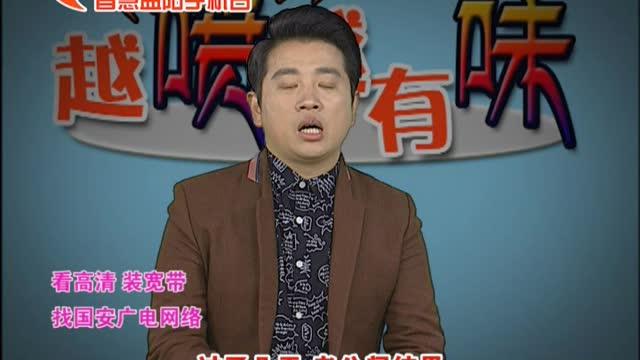 《越喷越有味》麦当劳改名金拱门成段子 国际品牌的奇葩中文名