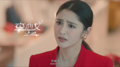 《彼岸花》曝倾心虐恋版片花:林允宋威龙何润东三角恋