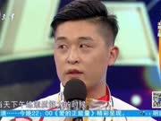 《群英会》20171101:中国技巧队