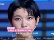 《美丽俏佳人》20171106:秋季争做白雪公主