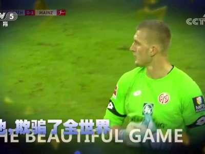 [视频]他欺骗了全世界 美因茨门将一球成名