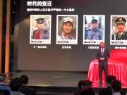 陆风逍遥广州车展发布-预售价9万-14万