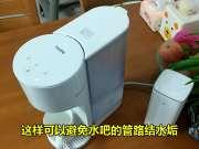 云米智能即热饮水吧结合小米AI音箱使用实例