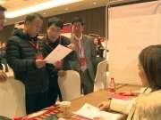 2017年中央企业面向北京市退役士兵招聘会成功举办